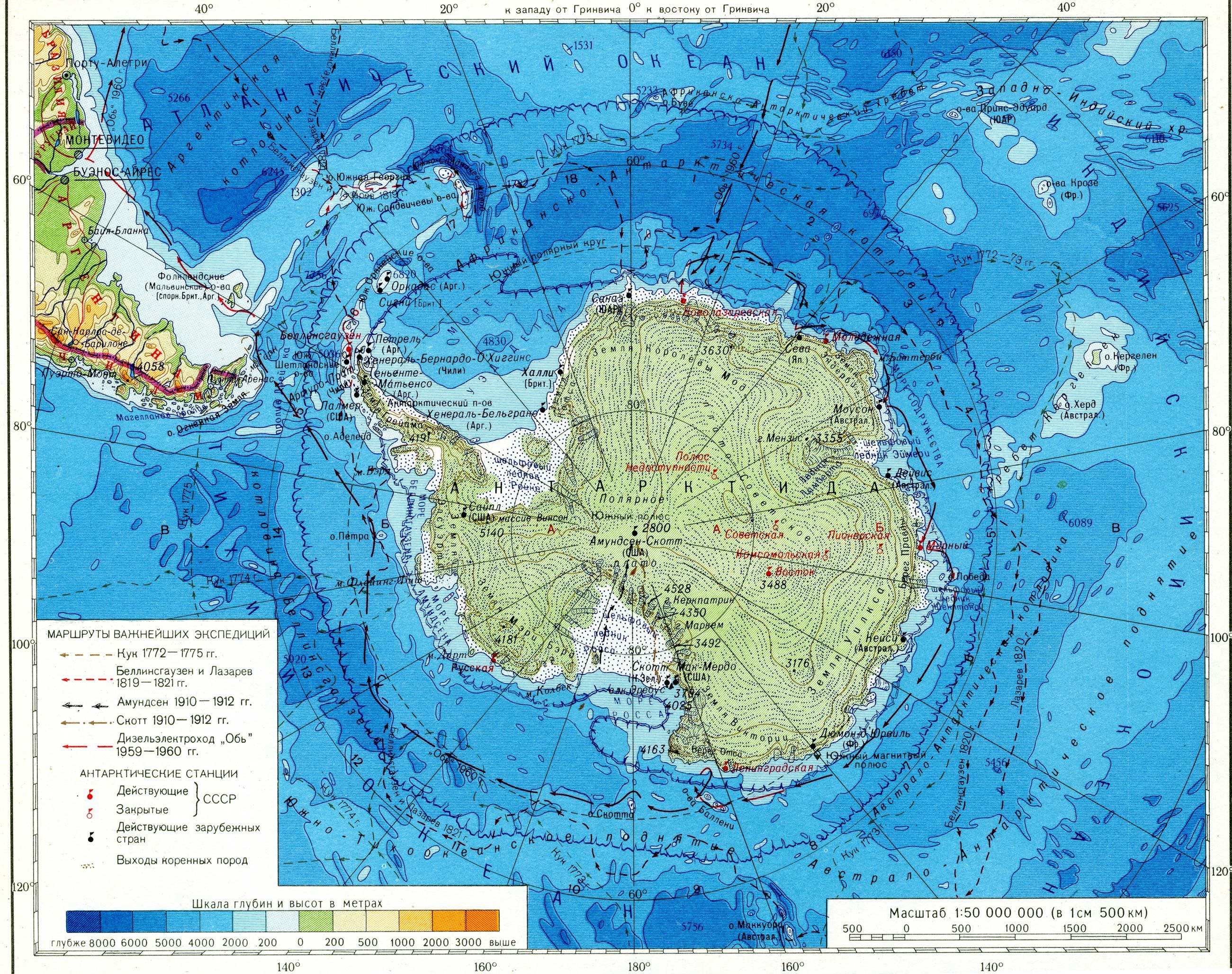 Антарктика физическая карта
