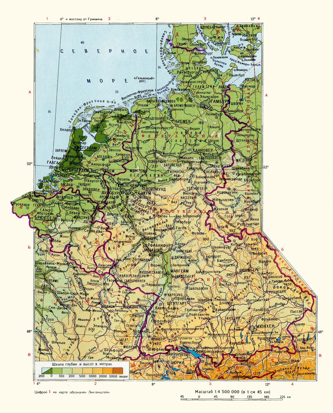 Фрг нидерланды бельгия люксембург