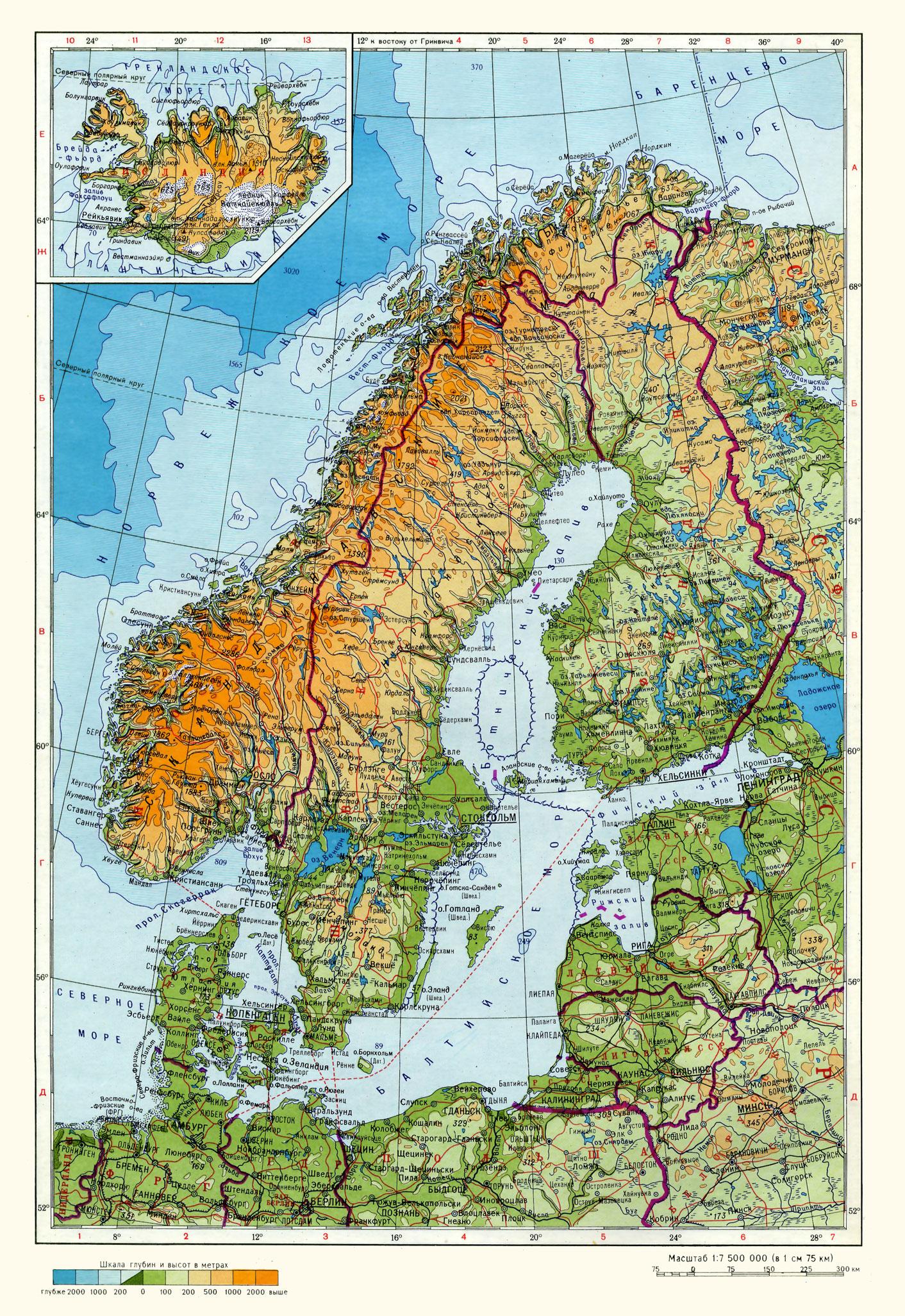 Швеция  Википедия