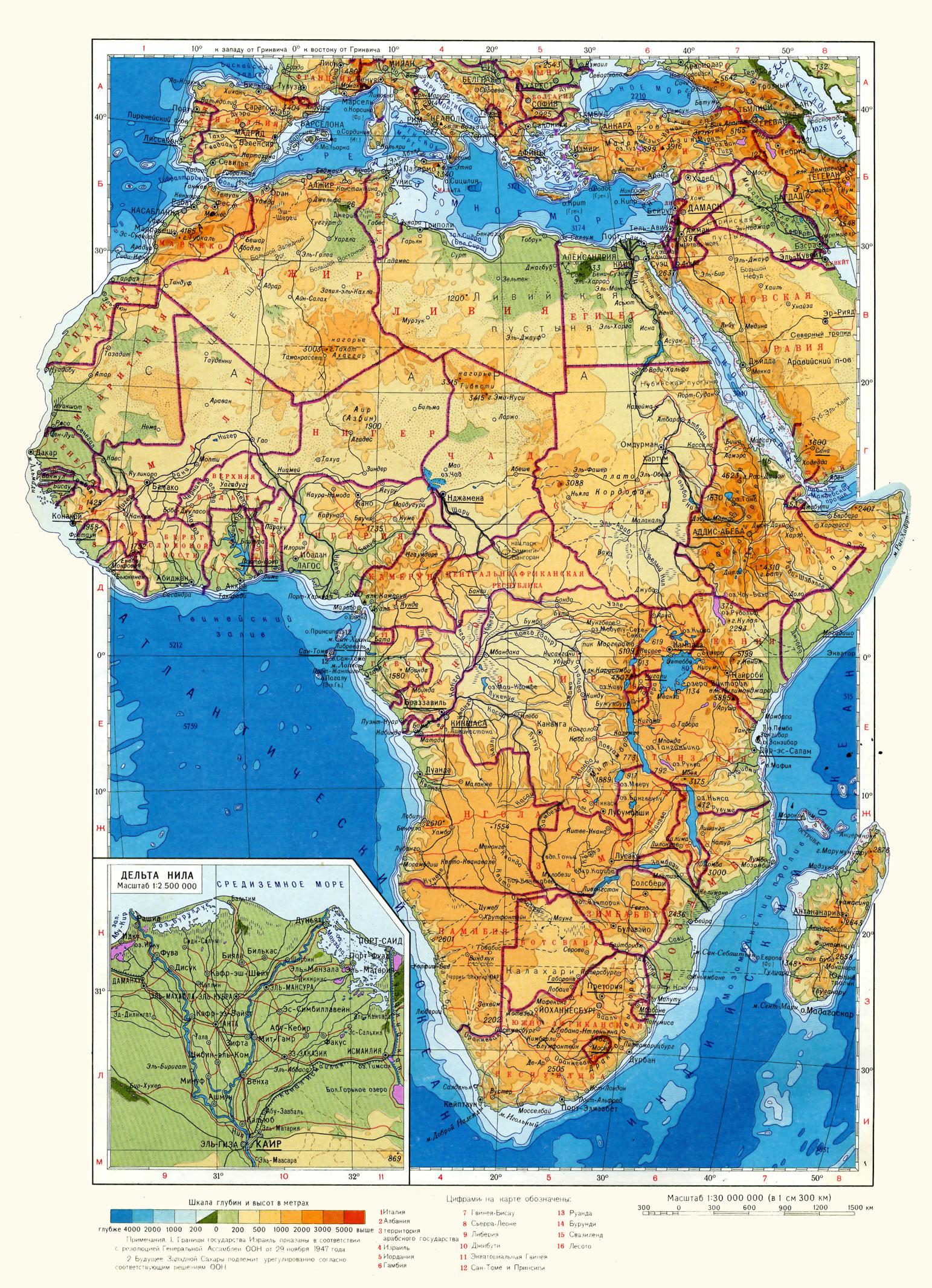 Karta Geograficheskij Atlas Dlya Uchitelej Srednej Shkoly
