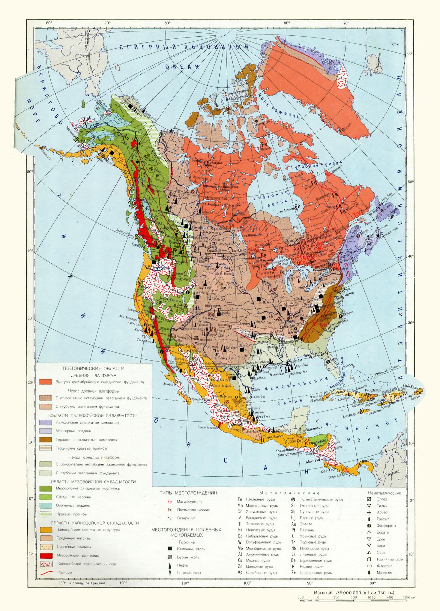 Северная америка месторождения