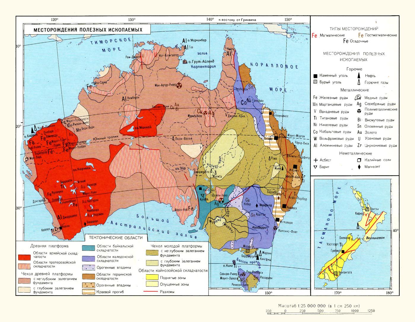 Австралия новая зеландия