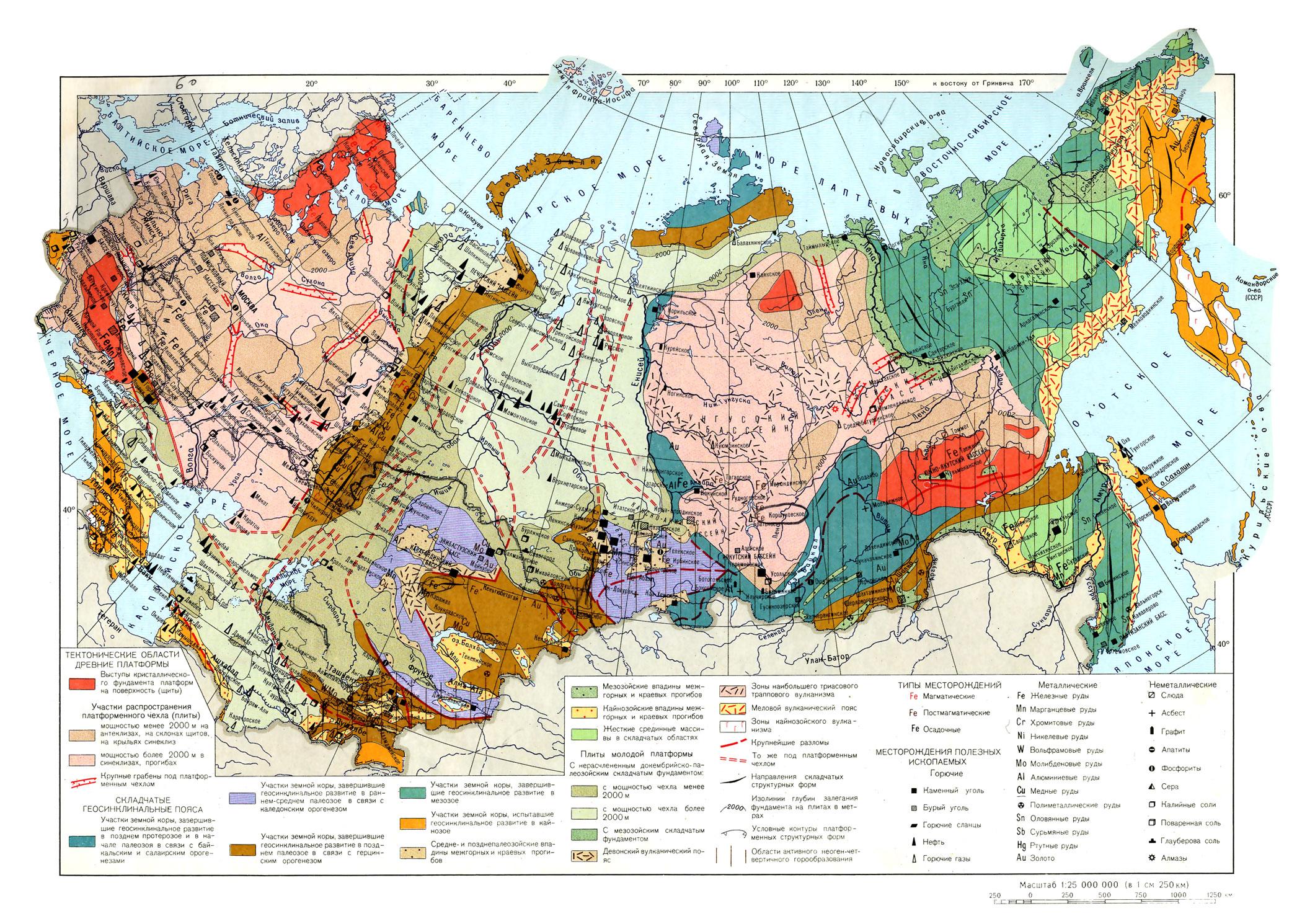 В 2012 году в России будет введена новая классификация запасов полезных ископаемых.