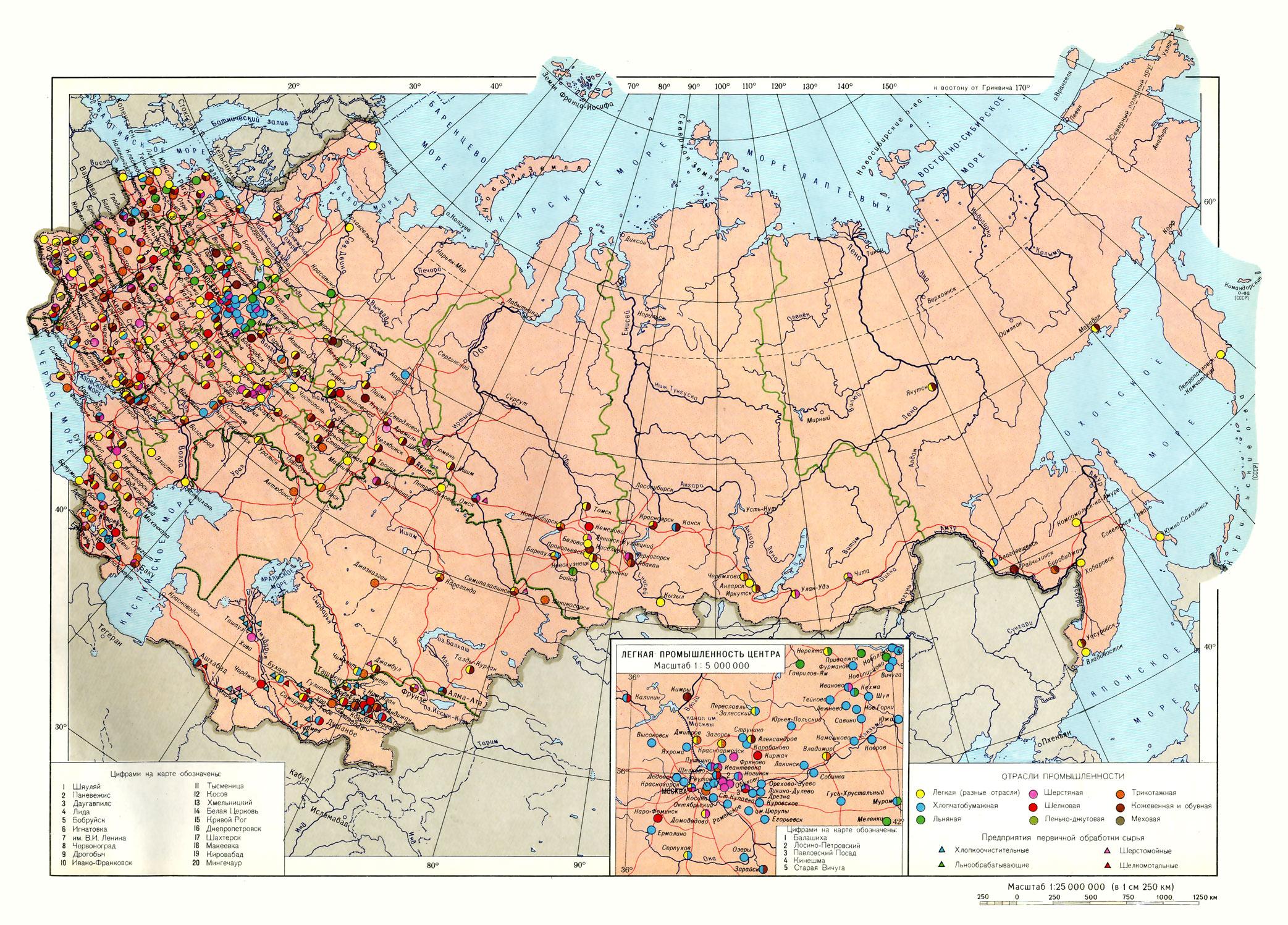 Карта Географический атлас для учителей средней школы  Легкая промышленность СССР