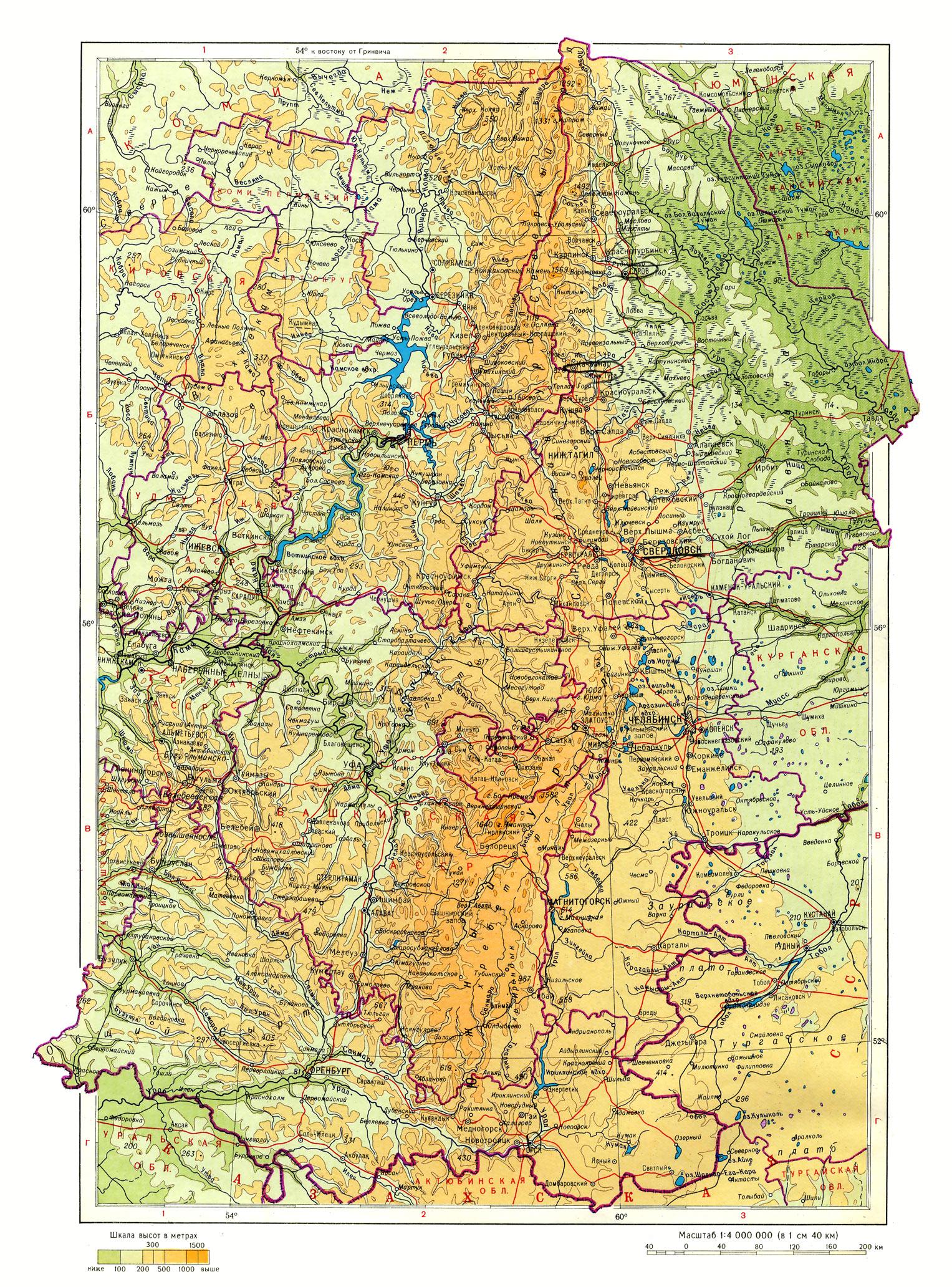 И южный урал ссср физическая карта
