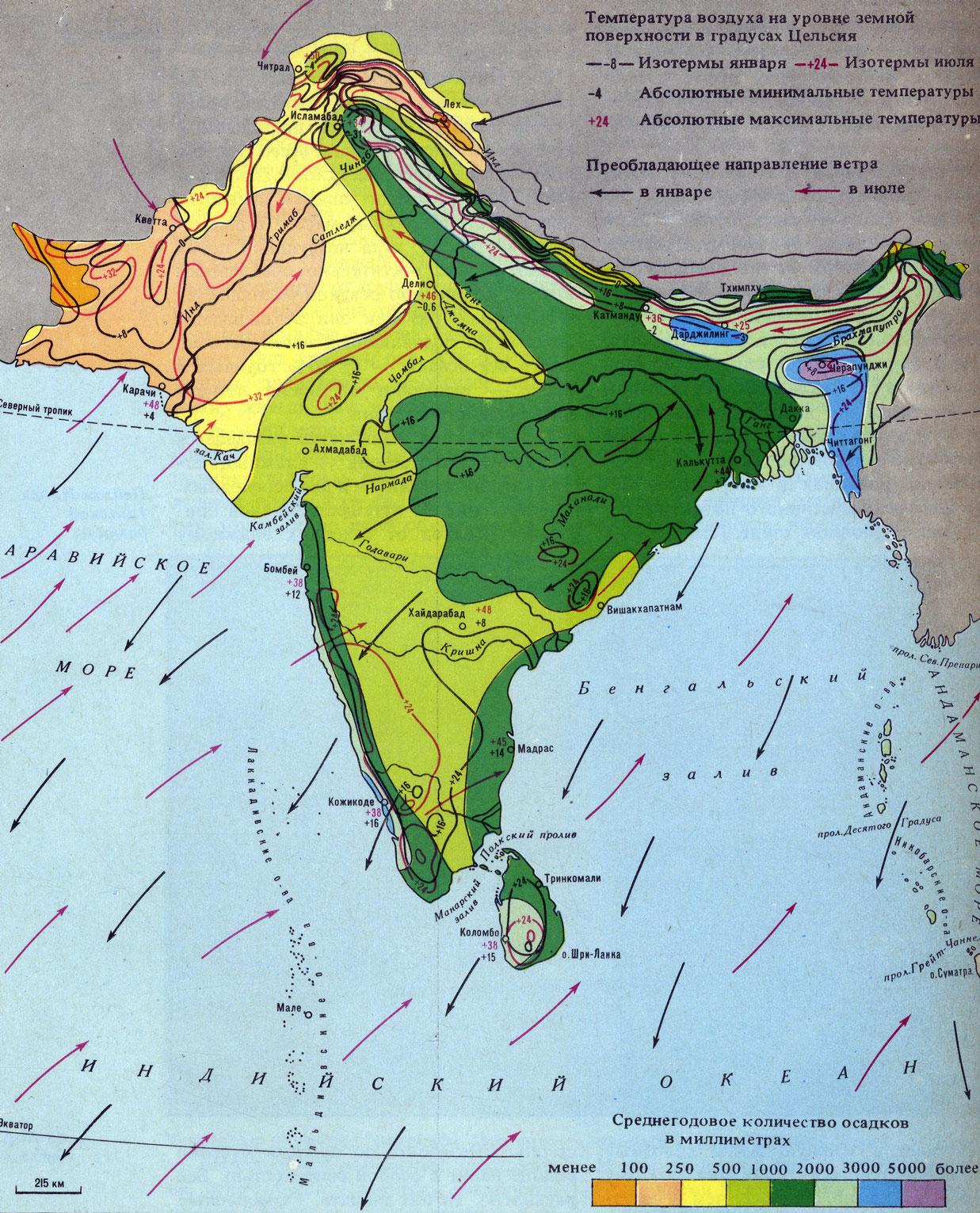 Климатическая карта южной азии