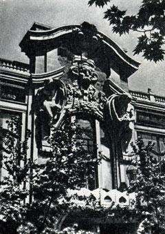 54.  Здание Министерства финансов Грузинской ССР