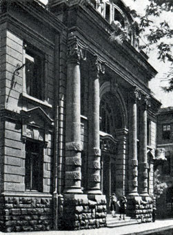 55.  Здание  Госбанка