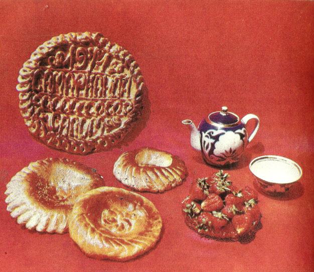 Изделия самаркандских пекарей.