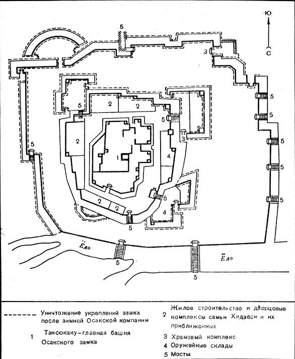 Карта-схема Осакского замка