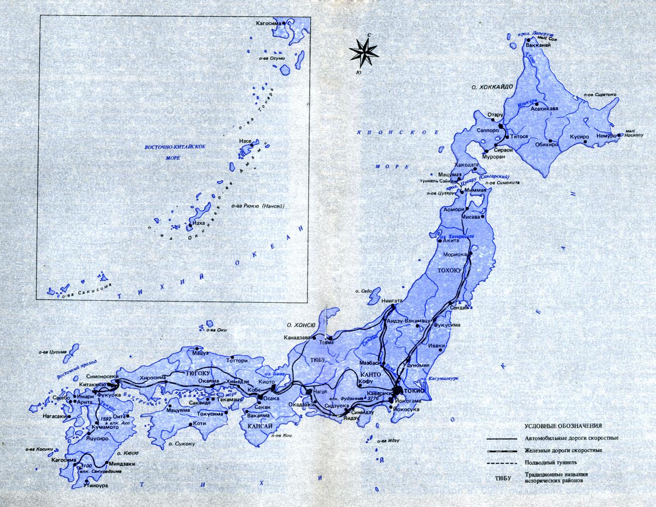 Карта японии