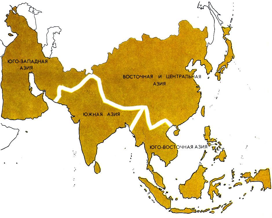 Регионы зарубежной азии