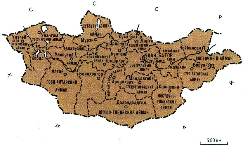 Монголия монгольская народная