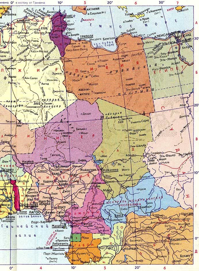 Чад  государство в центральной Африке Чад